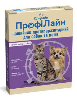 Нашийник Профілайн Природа від бліх і кліщів для собак 35 см фіолетовий