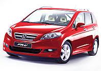Защита картера двигателя и кпп Honda FRV 2005-  с установкой! Киев