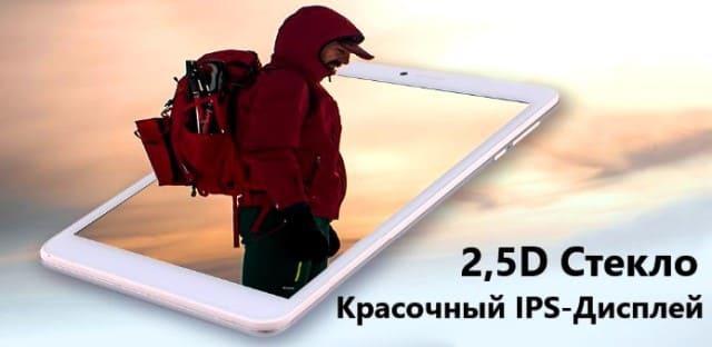 Nomi C070012 Corsa 3 Dark Blue 3G: качественный IPS дисплей, широкие углы обзора,