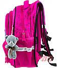 Рюкзак школьный для девочки Winner Stile Розовый 8030, фото 3