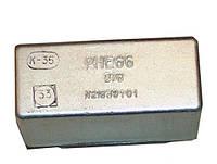 РНЕ-66 27В