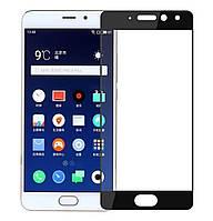 Защитное стекло 5D Full Glue для Meizu Pro 7 Black (Screen Protector 0,3 мм)