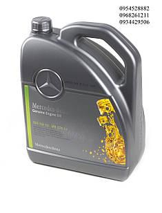 Масло 5W30 (5L) (MB229.51) MERCEDES (Германия) 000989940213