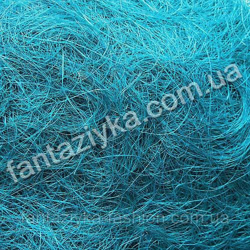 Натуральный сизаль 40г, ярко-голубой