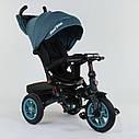 Трехколесный велосипед бирюзовый Best Trike модели 9500 надувные колеса поворотное сидение музыка, фото 2