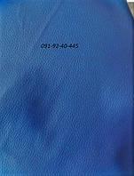Кожвинил синий тисненый ширина 1.4м винилискожа