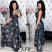 8c6cba24f95 Летнее модное платье в Украине. Сравнить цены