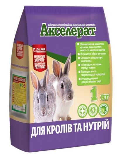 Акселерат для кроликов и нутрий,  1кг