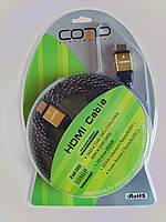 """Шнур HDMI (шт.- шт.) """"COMP"""", версия 1.4, 7метров, в блистере"""
