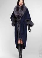 Пальто женское с меховой отделкой
