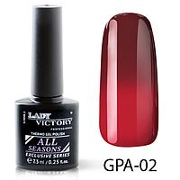 Термо гель-лак Lady Victory GPA-02, 7.3 мл