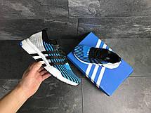 Кроссовки мужские Adidas Equipment adv 91/18,голубые с серым 45р, фото 3
