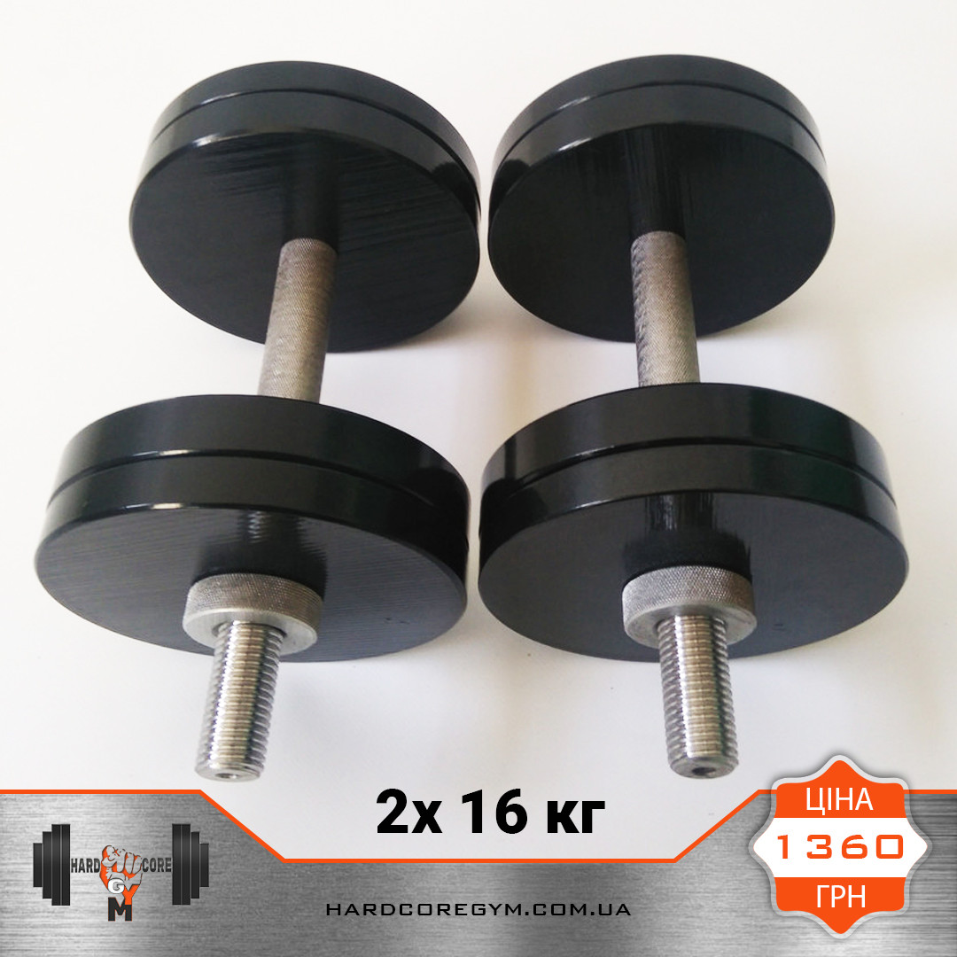 Гантели металлические 16 кг х2