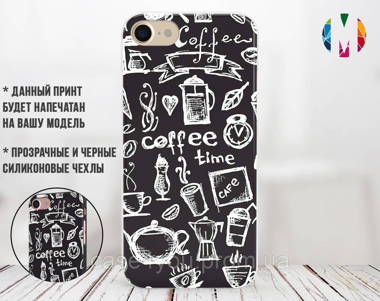 Силиконовый чехол для Huawei Y7 Prime (Coffee Time)