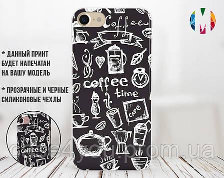 Силиконовый чехол для Huawei Y7 Prime (Coffee Time), фото 2