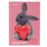 Дневник школьный Kite Studio Pets SP19-262-1, твердая обложка