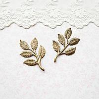 """Латунный штамп """"Веточка с листьями"""" бронза, 50*32 мм"""