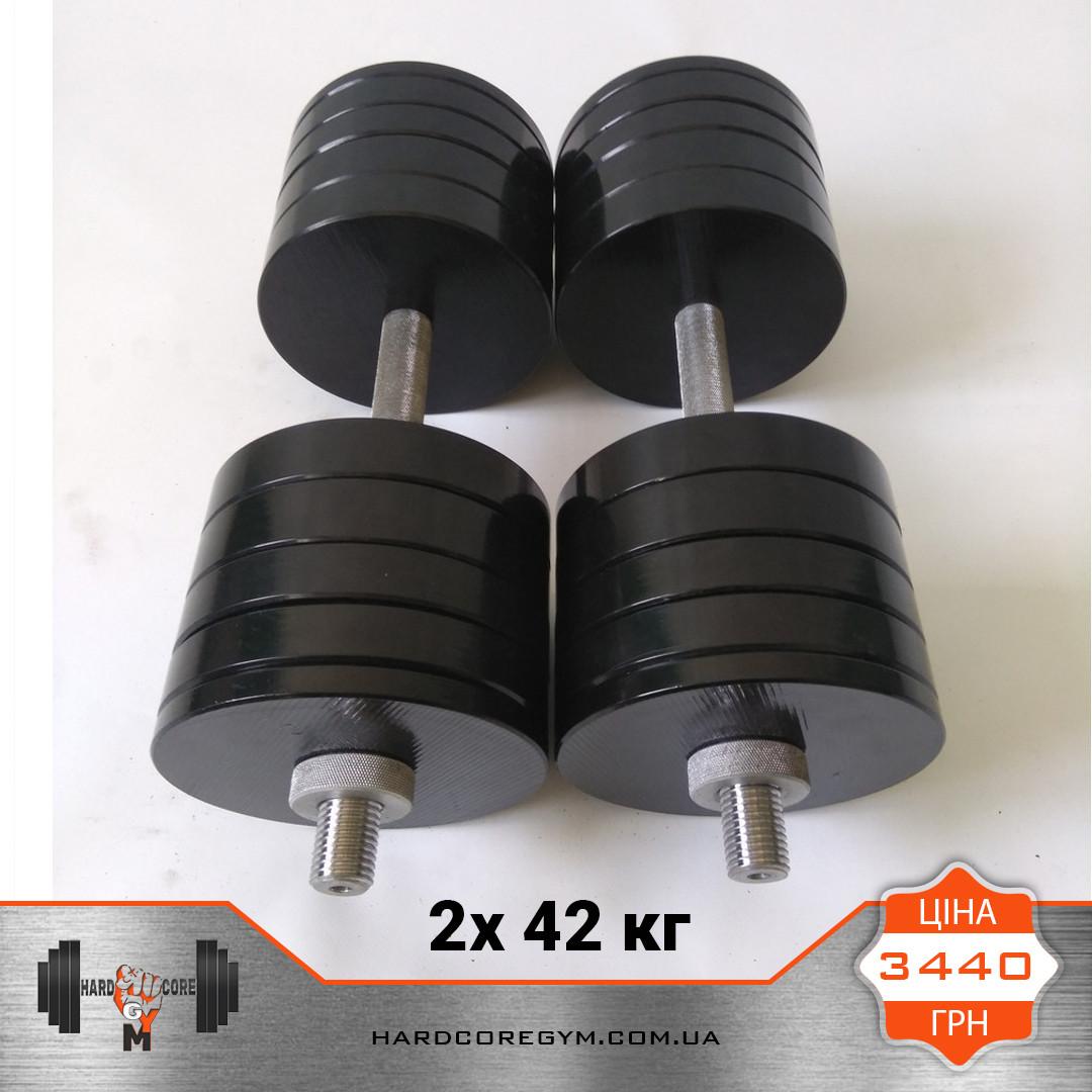 Гантели металлические 42 кг х2