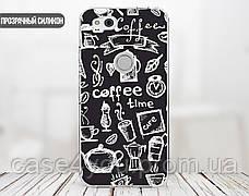 Силиконовый чехол для Sony Xperia M4 Aqua Dual (Coffee Time), фото 2