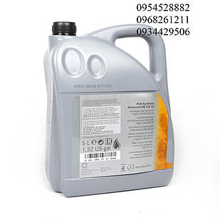 Масло 5W30 PKW-Synthetic (5L) MERCEDES (Германия) 0019893701BAA4