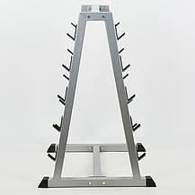 Подставка (стойка) для штанг, грифов, фото 2