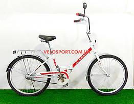 Складной велосипед Салют 2409 бело-красный