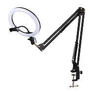 Кольцевая светодиодная Led Лампа 26 см (Корпус Черный) и Пантограф 80см кольцевой свет, селфи лампа