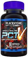Препарат для послекурсовой терапии Blackstone Labs Post Cycle V (new) (60 капс)