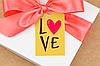"Бирка декоративная 131 ""Love"""