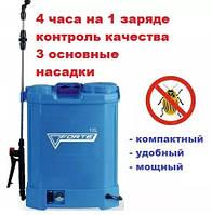 Опрыскиватель аккумуляторный 12л Fortе CL-12A! Безупречное качество!