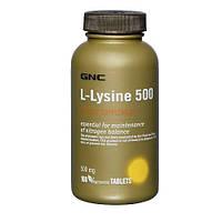Витаминно-минеральный комплекс GNC L-lysine 500 (100 таб)