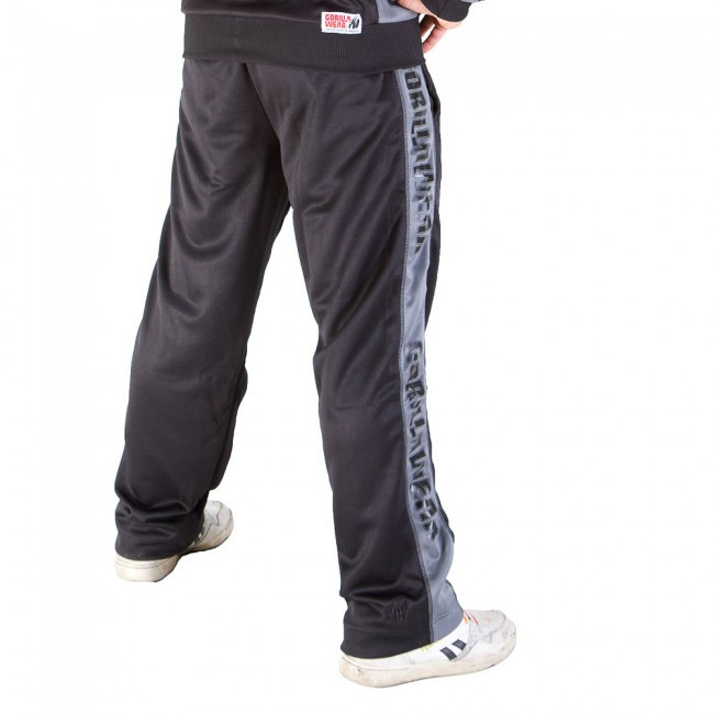 Брюки Gorilla wear Track Pants (Black/Gray)