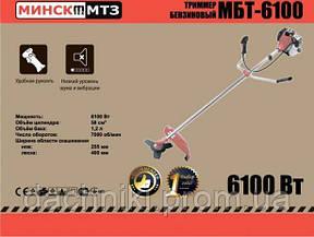 Бензокоса Минск МБТ-6100 (2 диска 1 бабина), фото 2