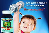 Витазаврики - натуральные детские жевательные мультивитамины с железом•Herbasaurus Сhewable Vitamins Plus Iron