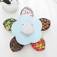 Обертальна складна цукерниця SUNROZ Flower Candy Box для цукерок та фруктів Блакитний (SUN4322)