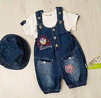 Песочник Bebessi летний для новорожденных ( на мальчика) размер 68 на 6 месяцев (Турция)