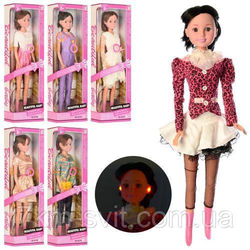 Кукла 60795-15