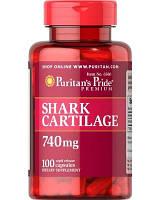 Препарат для восстановления суставов и связокPuritan's Pride Shark Cartilage 740 мг (100 капс)