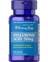 Препарат для восстановления суставов и связок Puritan's Pride Hyaluronic Acid 50 мг (60 капс)
