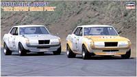 "Сборная модель  Автомобиль Toyota Celica 1600GT ""1972 Nippon Grand Prix"" Hasegawa"