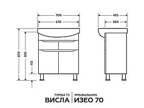 Тумба під раковину для ванної кімнати на ніжках ВІСЛА Т5 (біла) з умивальником ИЗЕО 70, фото 2