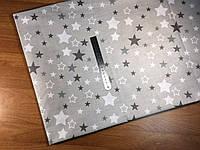 Ткань хлопковая польская, звезды серые, темно-серые, белые- большие и маленькие на сером фоне (шир. 2,2 м)