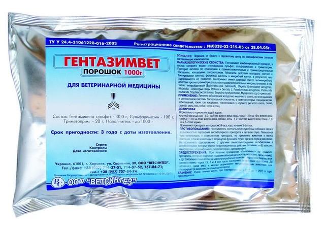 Гентазимвет  1 кг комплексный водорастворимый антибиотик для птицы: бройлеров, цыплят, индюшат