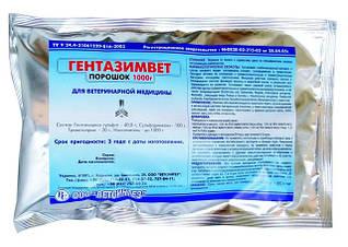 Гентазимвет  1 кг ветеринарный антибиотик орального применения