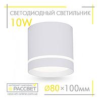 Светодиодный LED светильник Feron AL543 10W 4000K 730Lm акцентный белый