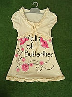 Платье - туника с болеро на девочку