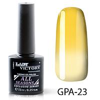 Термо гель-лак Lady Victory GPA-23, 7.3 мл