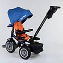 Трехколесный велосипед синий Best Trikeмодели9288 пульт надувные колеса поворотное сидение музыка свет, фото 3