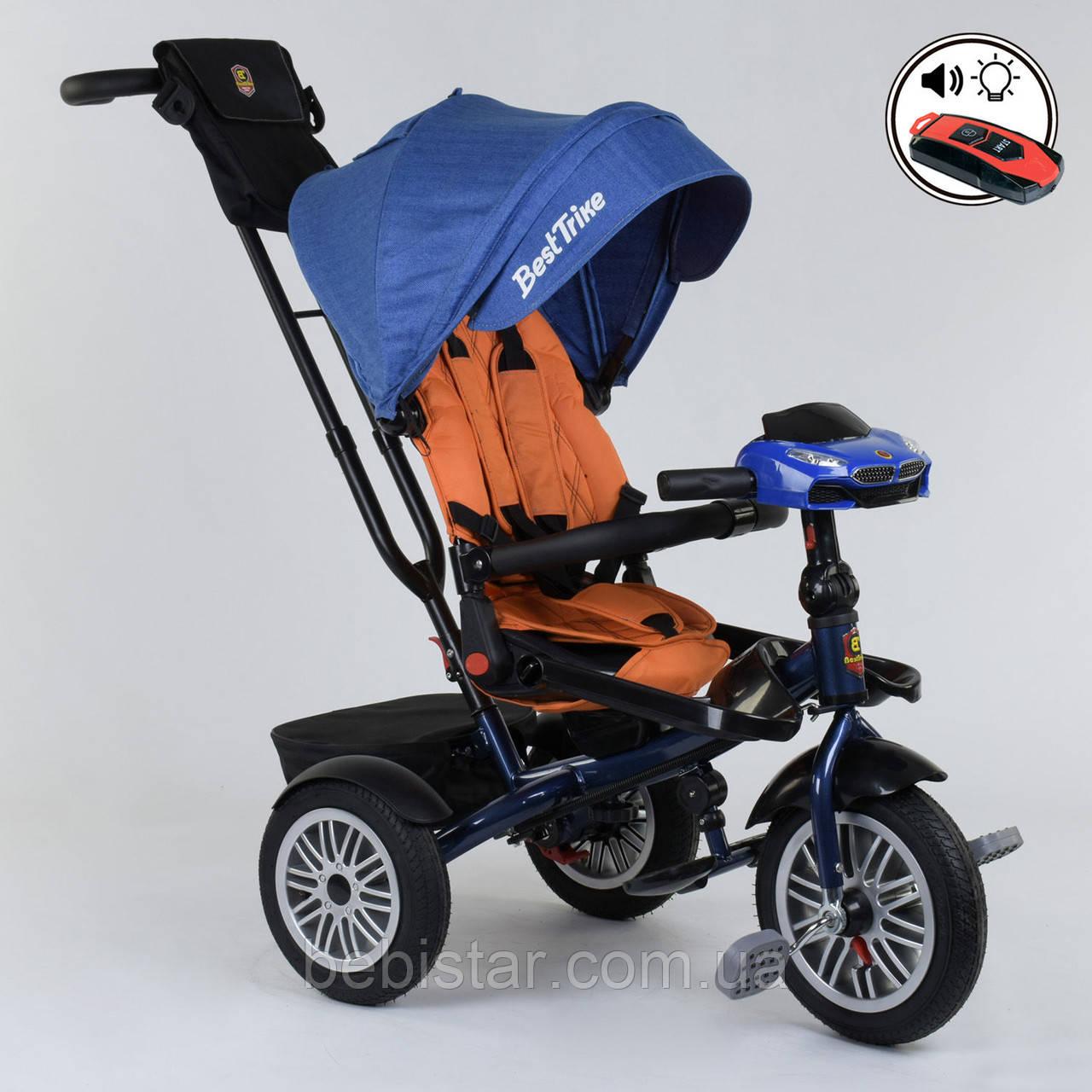 Трехколесный велосипед синий Best Trikeмодели9288 пульт надувные колеса поворотное сидение музыка свет