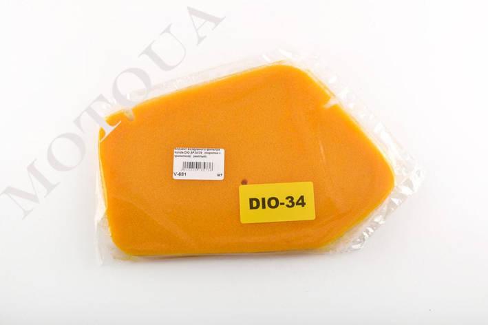 Элемент воздушного фильтра HONDA DIO AF-34/35 (поролон с пропиткой) (желтый) AS, фото 2